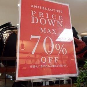 AQ MAX 70%OFF