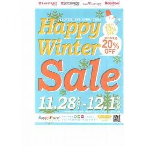 ★☆ WINTER SALE開催!★☆