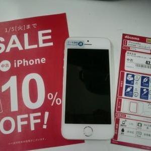 iPhone全品10%OFFセール実施中!!