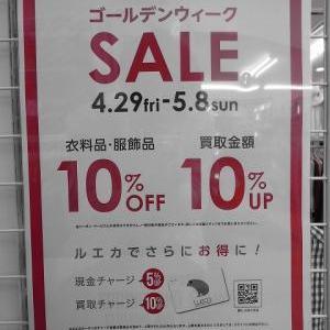 セール!!!!&レディース夏靴紹介