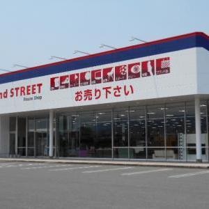 ☆セカンドストリート天童店グランドオープン☆