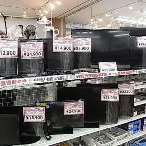 デジタル家電フェア