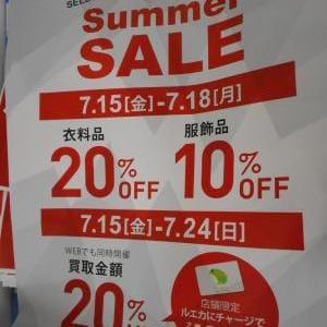 SUMME SALEのお知らせ☆