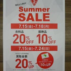 SALE&買取UPキャンペーン!!