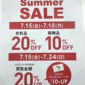 ☆SUMMER SALE&買取UPキャンペーン☆