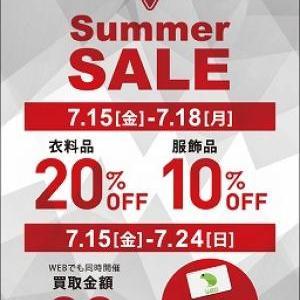 SALE3日目&オススメ商品