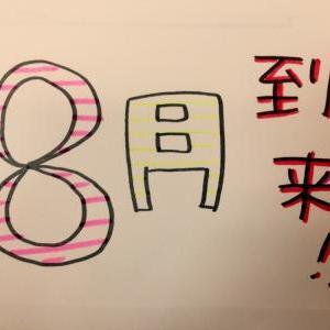 秋冬物ご紹介 vol.2
