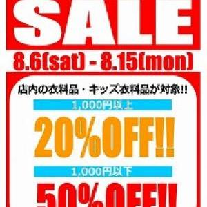 ★CLEARANCE SALE★