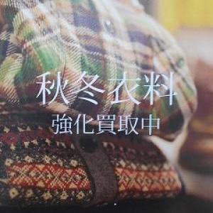 営業時間変更のお知らせ&新商品のご案内~2016.9.1W~