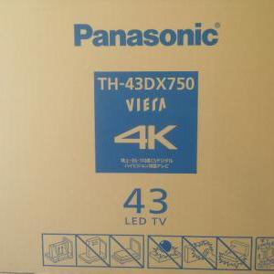 大きなテレビが入荷しました!!