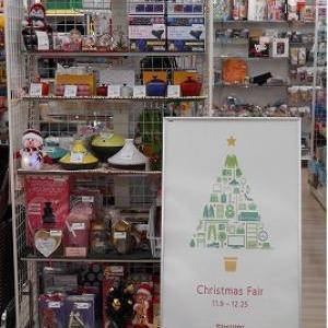 『Christmas Fair 開催中』