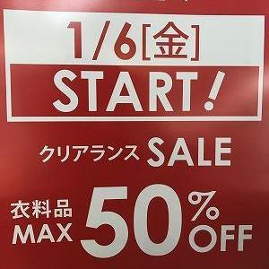 セール告知・新商品入荷情報!!!