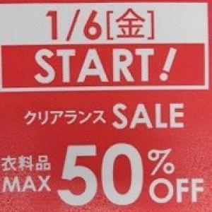 明日からSALE開始!!!