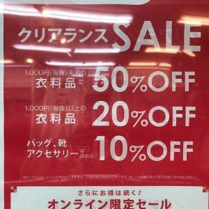SALE最終日!!!