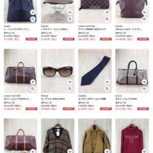 ■オンラインセールMAX50%OFF!!