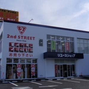 【本日‼】春日井19号店グランドオープン★★