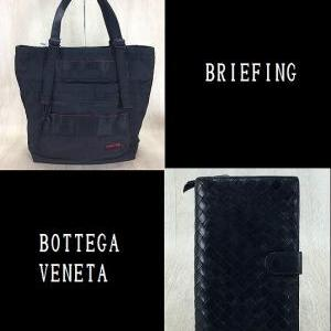 BRIEFING/BOTTEGA VENETA