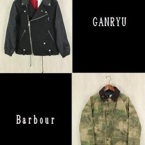 GANRYU/Barbour