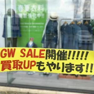 GW SALE/買取UP