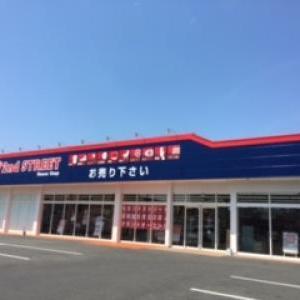 セカンドストリート足利店プレ・グランドオープン情報のお知らせ