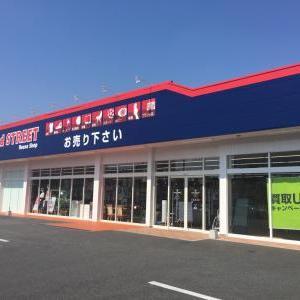 ★☆★セカンドストリート足利店グランドオープン!★☆★