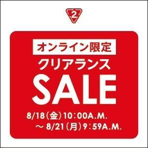 ‼ オンラインセールおすすめ商品紹介 ‼