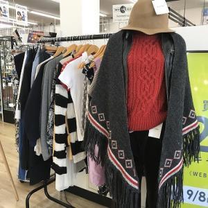 買取UPキャンペーン最終★★★