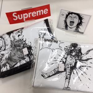 Supreme!!!!!!!!!!!!!