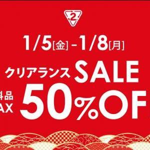 クリアランスセール衣料品MAX50%OFF!!