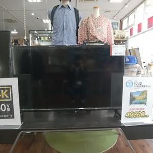新品50インチ型TV