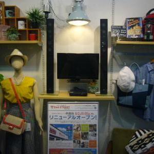 セカンドストリート中田店_6/2(土)リニューアルオープン!