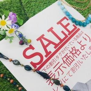 Bargain!!!SummerItem☆