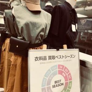 Autumn☆item!!!