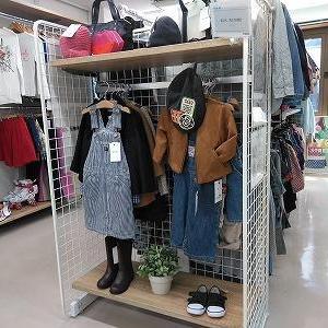 秋冬商品強化買取中!