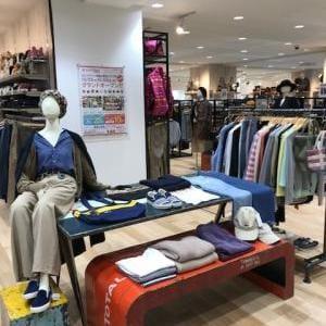 セカンドストリート青葉台東急スクエア店先行買取開始!!