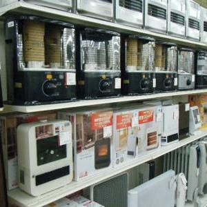 寒っ!暖房器具買うなら今っ!