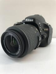 デジタル一眼カメラ D5100 ダブルズームキット/18-55mm_55-300mm/バック付