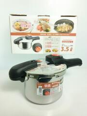 H-5435/圧力切替式片手圧力鍋3.5L/18cm