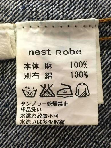 nest robe / 15年モデル/リネンG...