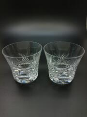 グラス/2点セット/CLR