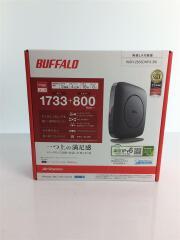 無線LANルーター(Wi-Fiルーター) AirStation WSR-2533DHP3-BK [ブラック]