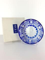 藍切子/ガラス皿