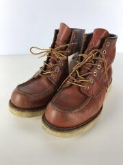 ブーツ/8875/US8.5/BRW/レザー