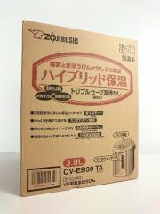 ゾウジルシ/優湯生/電気ポット/電気まほうびん/CV-EB30-TA