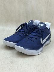 Kobe A.D./26.5cm/NVY/852425-406