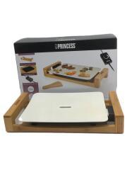 ホットプレート Table Grill Mini Pure 103035 テーブルグリル 木目