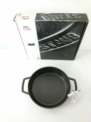 フライパン/ブラック/両手鍋/ストウブ