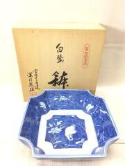 鉢/BLU/有田焼/白鷲/大鉢