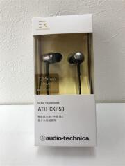 イヤホン・ヘッドホン Sound Reality ATH-CKR50 BL [ディープブルー]