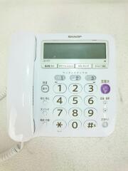 シャープ/電話機 JD-V37CL